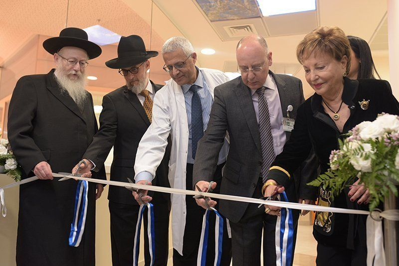 GMC Celebrates the Opening of the Irving and Cherna Moskowitz Heart Center