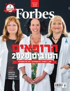 """Shout out to Galilee Medical Center's six doctors included in the 2020 distinguished list of """"Best Doctors in Israel"""":"""