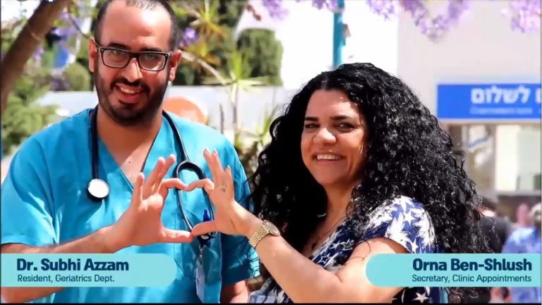 Jews and Arabs health workers working together for their patients' health